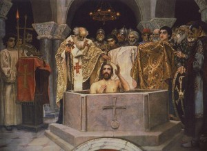 Крещение князя Владимира (В. Васнецов)