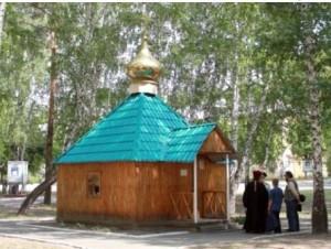 Часовня во имя Св.Блг.кн. Александра Невского г.Озёрск в/ч 3273