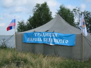 наши флаги