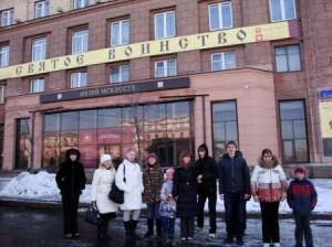 экскурсия в Челяьбинск